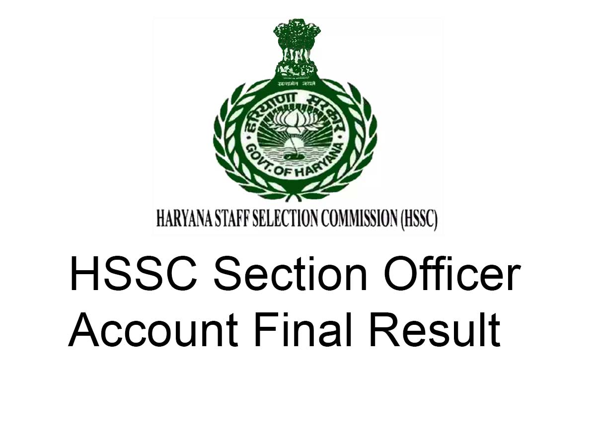 HSSC-Section-Officer-Account-Final-Result
