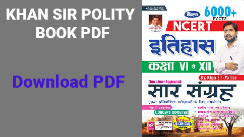 Khan Sir Polity Book PDF