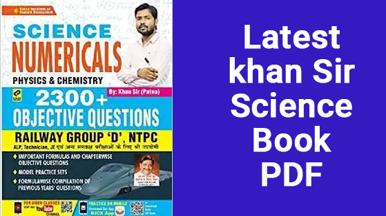 Latest-khan-Sir-Science-Book-pdf