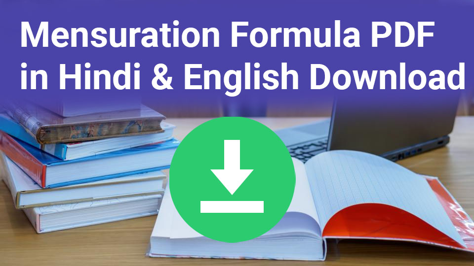 Mensuration Formula PDF in Hindi & English