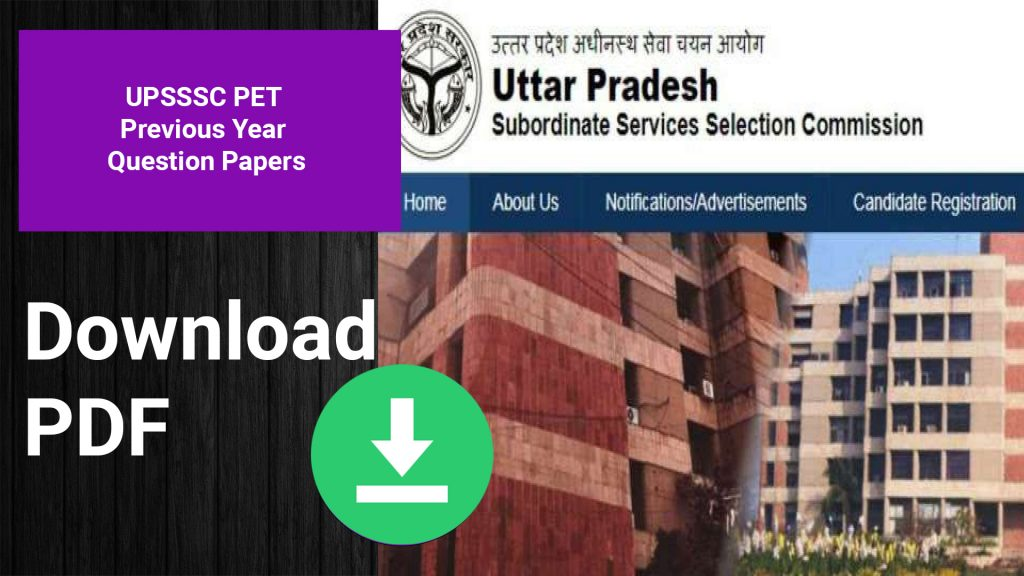 UPSSSC PET Question Paper in Hindi & English